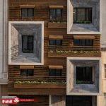 نمای ساختمان مدرن ترکیبی