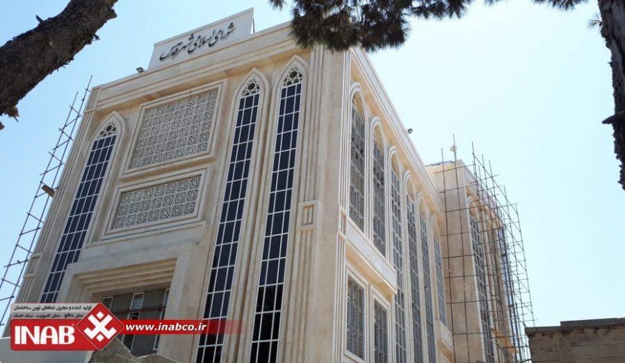 طراحی نمای ساختمان اداری | شورای اسلامی شهر قدس