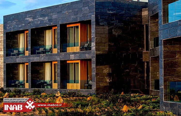 سنگ در نمای ساختمان