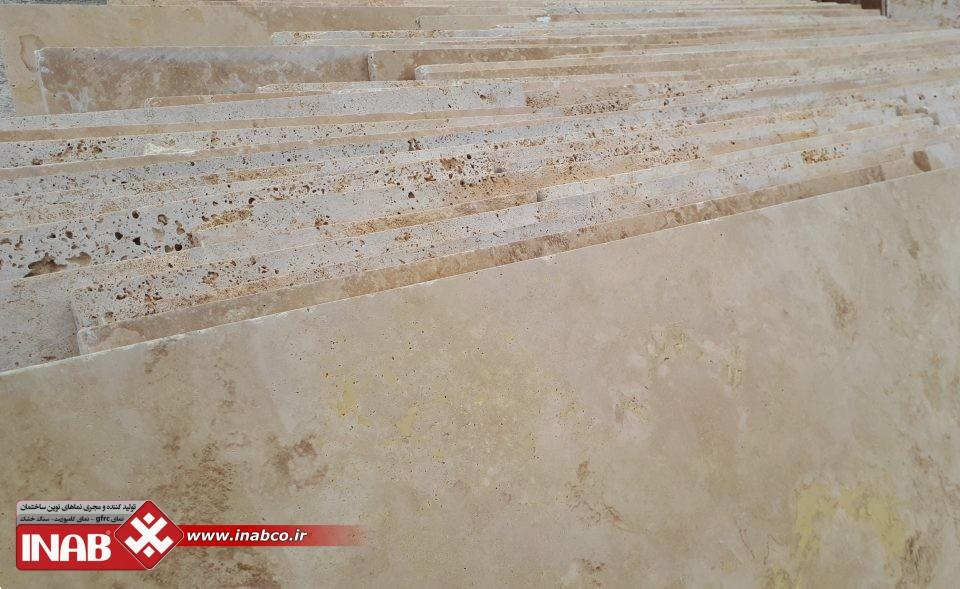 قیمت سنگ نما در مشهد | قیمت سنگ نمای ارزان مشهد