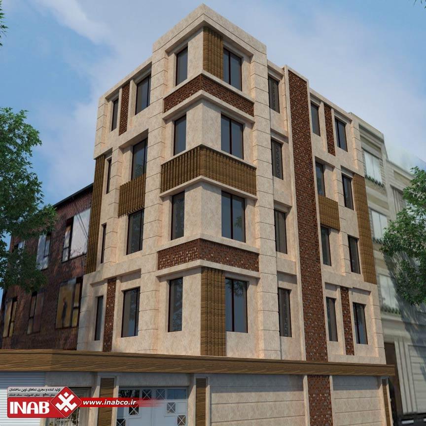 طرح نمای ساختمان ترکیبی | جی اف ار سی