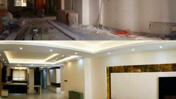 بازسازی خانه | بازسازی منزل | بازسازی آپارتمان