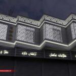 طراحی نمای ساختمان ارزان (1)