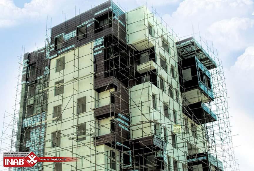 اجرای نمای ساختمان | کامپوزیت