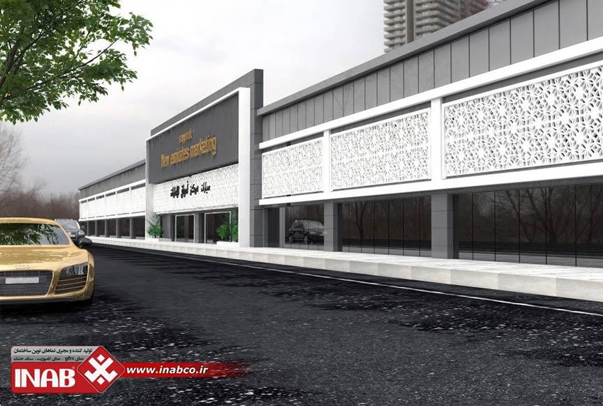طراحی نمای ساختمان gfrc