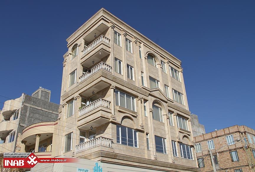 نمای ساختمان مسکونی 4 طبقه | سنگ