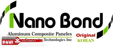 ورق کامپوزت نانوباند | قیمت ورق کامپوزیت نانو باند