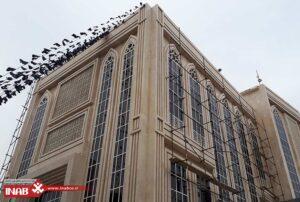 نمای ساختمان شورای شهر قدس تهران | ترکیب سنگ و جی اف ار سی