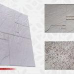 سنگ پرنس ایناب | سنگ صنعتی نما | سنگ نمای ارزان