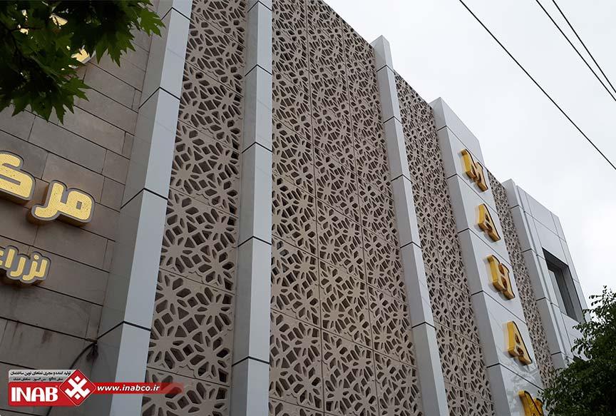 نمای ساختمان ساری | جی اف ار سی gfrc
