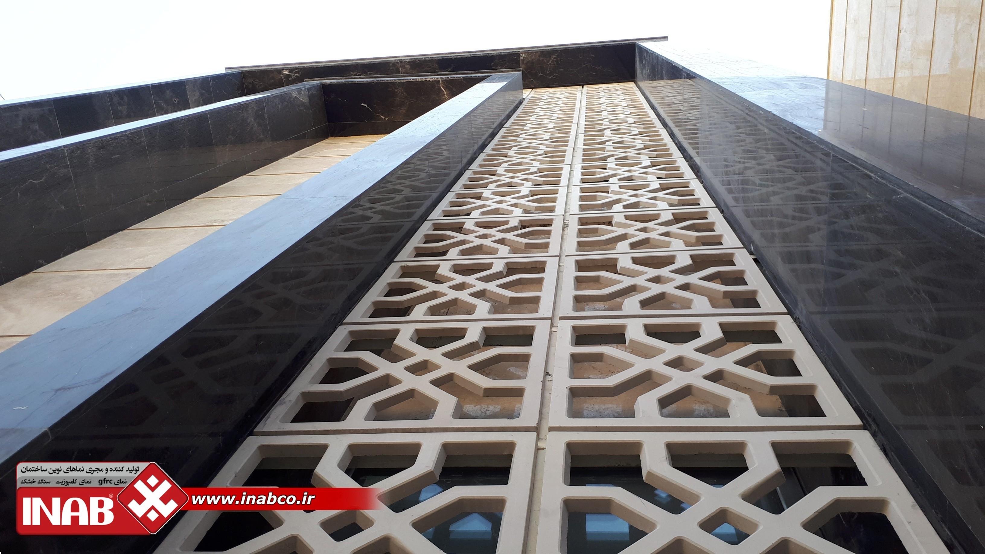 اجرای نمای جی اف ار سی gfrc | موزه دفاع مقدس مشهد