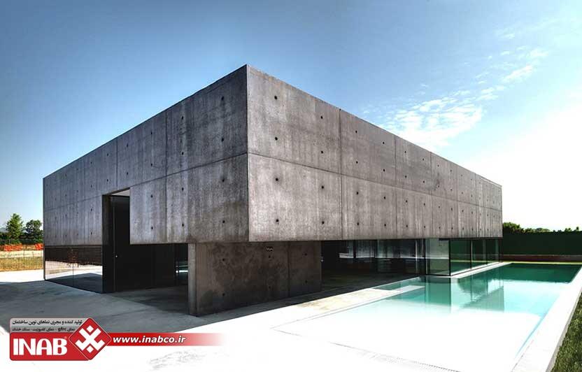 نمای ساختمان ساری | بتن اکسپوز