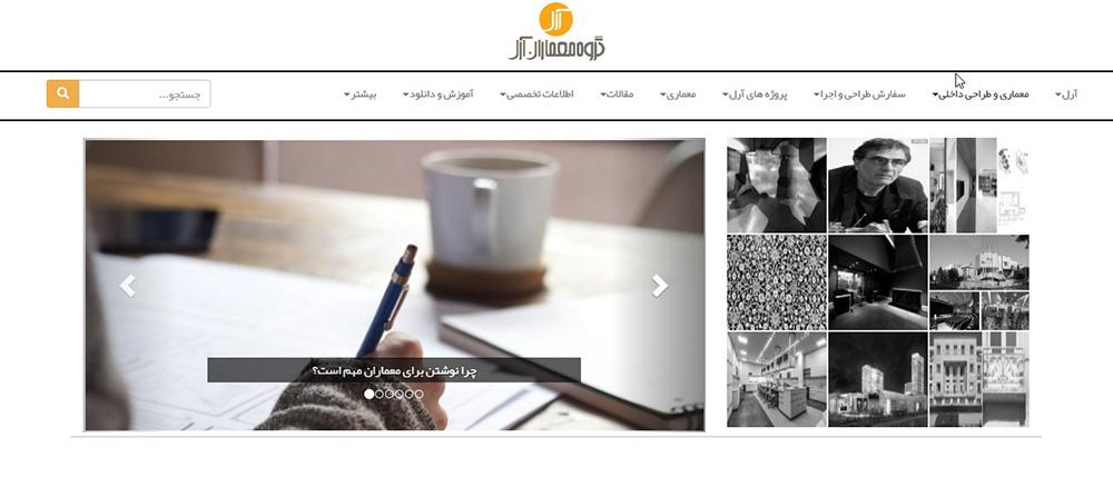 سایت تخصصی طراحی نمای ساختمان