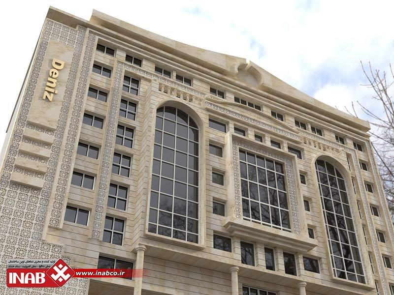 نمای ساختمان ساری | جی ار سی grc | بتن اکسپوز
