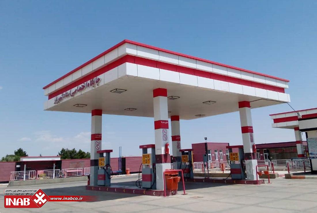 طراحی و اجرای نمای کامپوزیت جایگاه سوخت