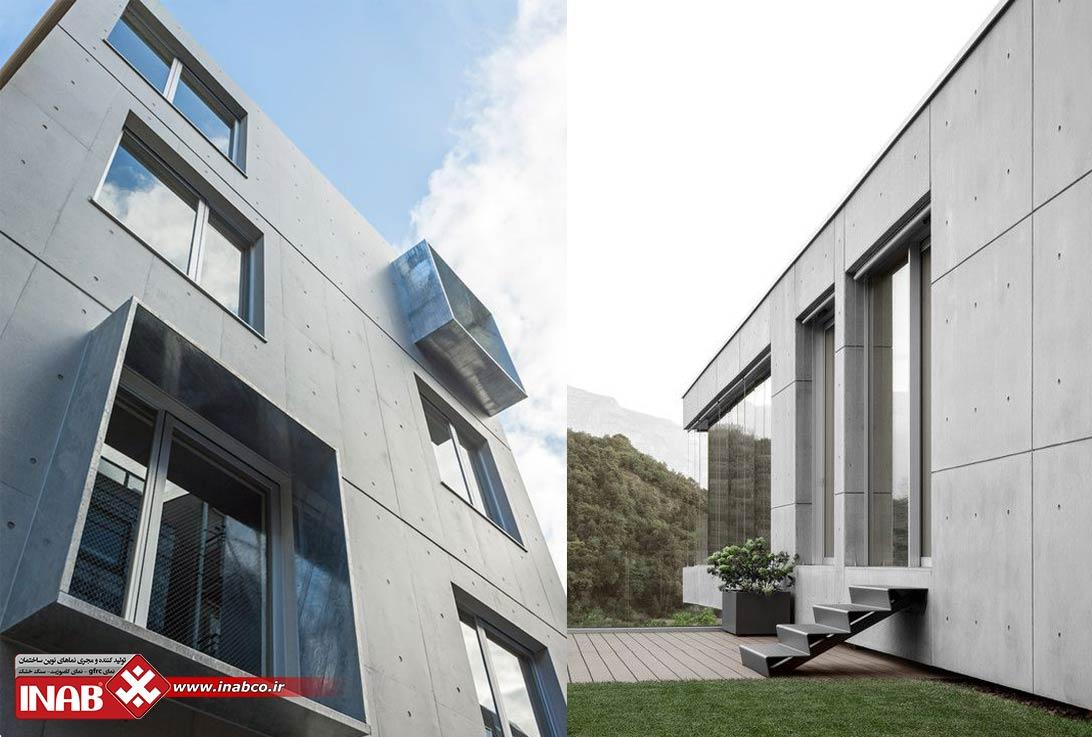 نمای ساختمان | بتن اکسپوز شهرکرد