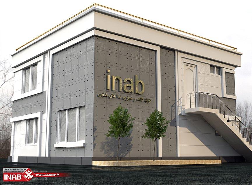 طراحی نمای ساختمان با بتن اکسپوز
