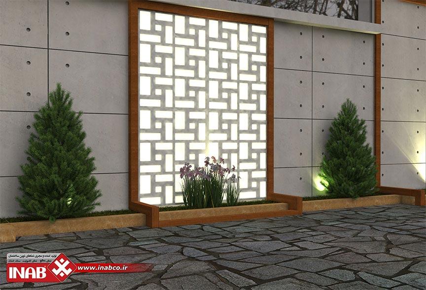 استفاده از جی اف ار سی GFRC و بتن اکسپوز در طراحی محوطه ساختمان