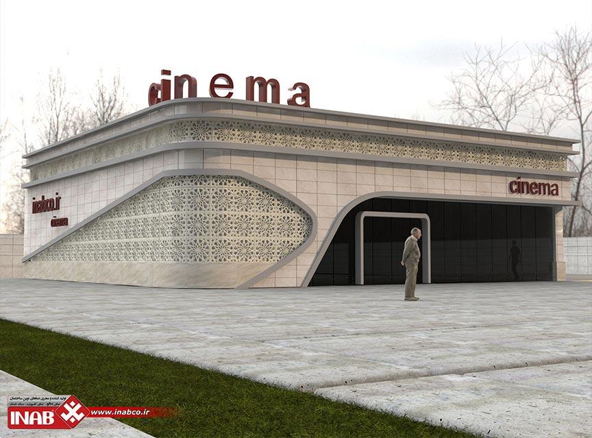 طراحی نمای بیرونی سینما | جی ار سی grc