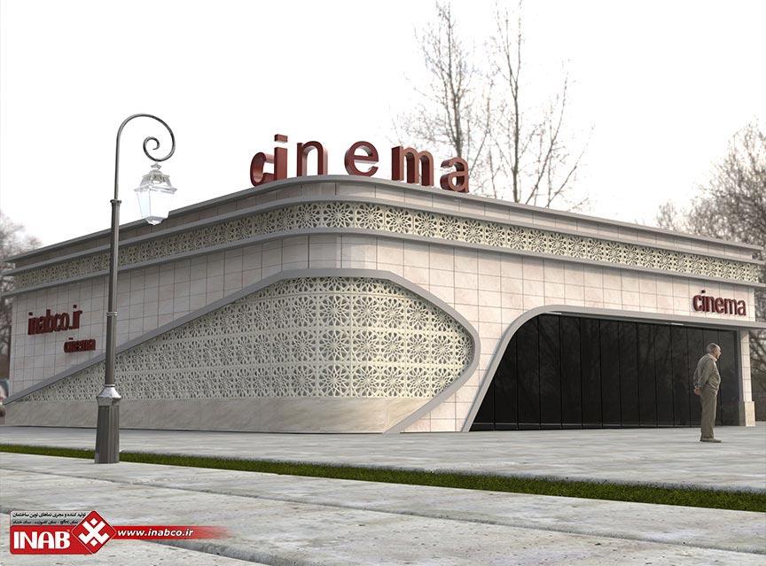 طراحی نمای سینما | جی ار سی grc