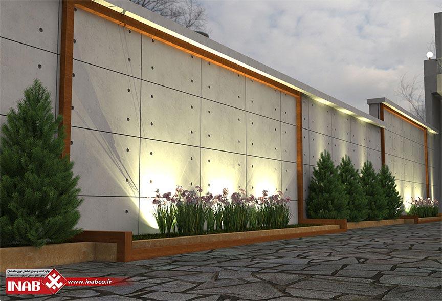 طراحی دیوار محوطه با بتن اکسپوز