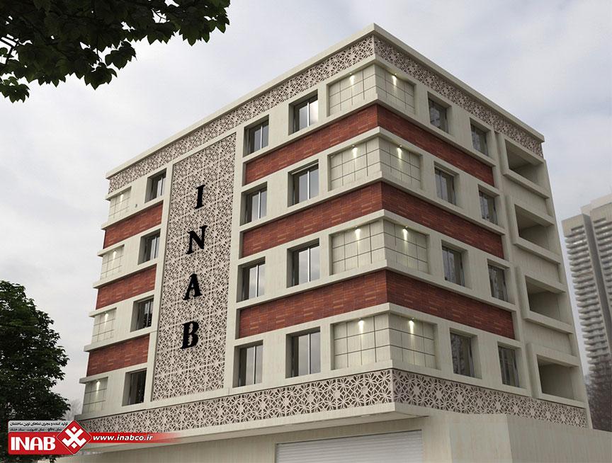 طراحی نمای مسکونی مدرن   gfrc