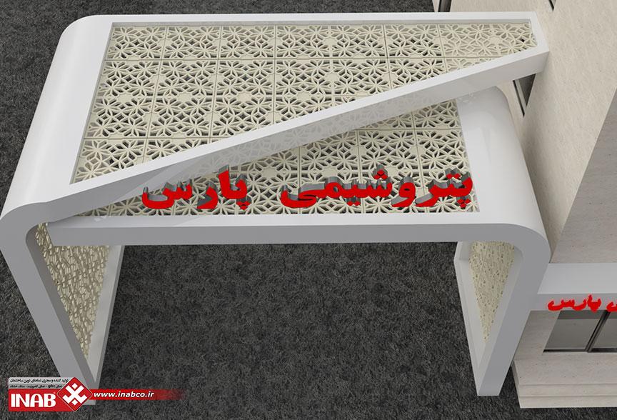 طراحی سردرب ورودی   مجتمع تجاری   پتروشیمی پارس