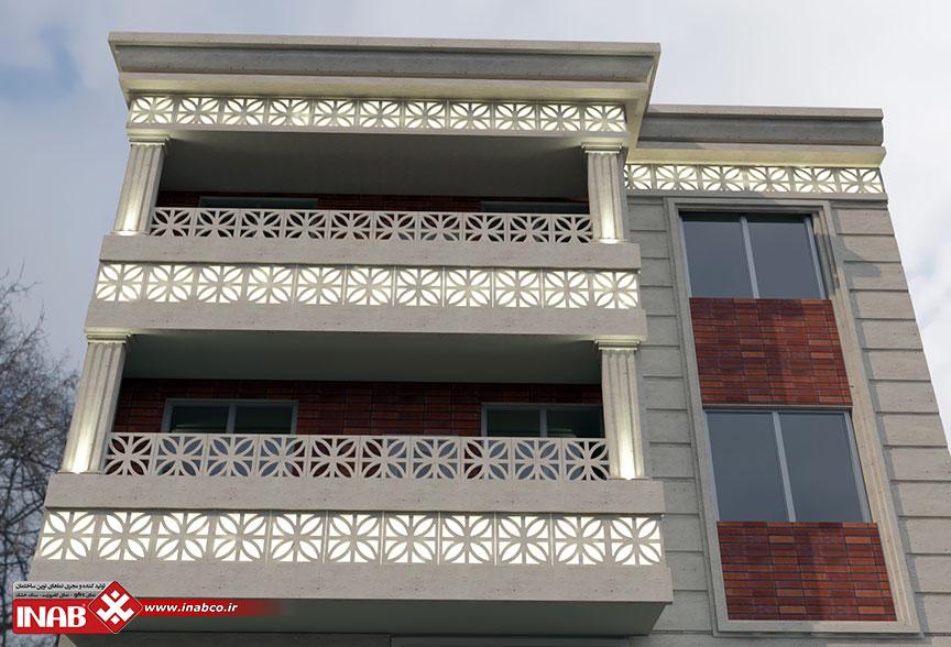 طراحی نمای ویلایی   ویلا   نرده مشبک gfrc
