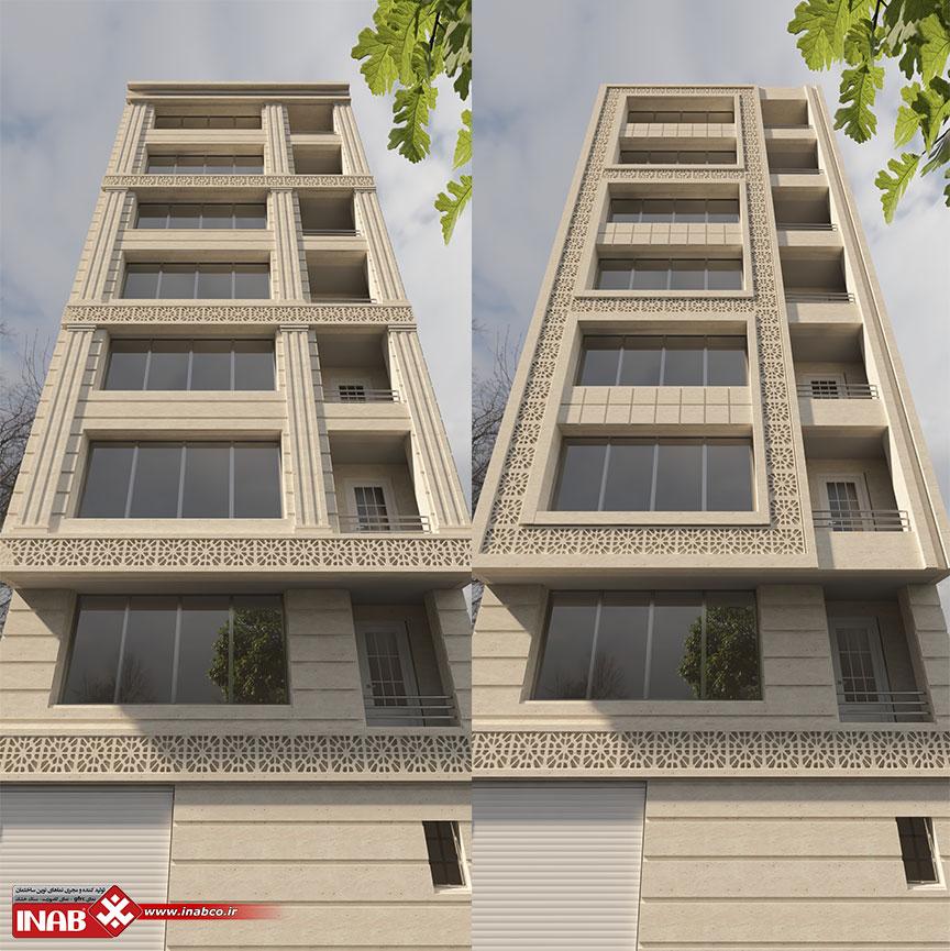 طراحی نمای ساختمان 6 طبقه با gfrc