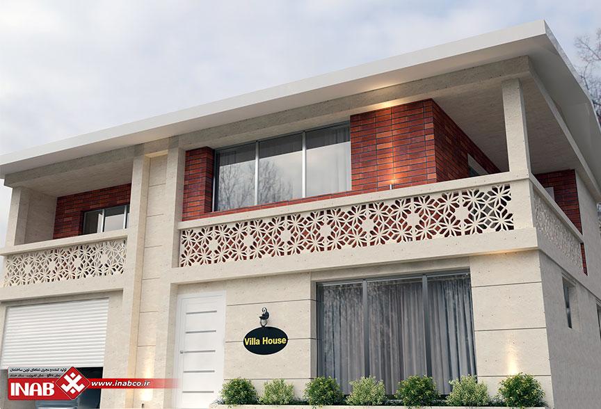 طراحی نما - ساختمان ویلایی - ترکیبی